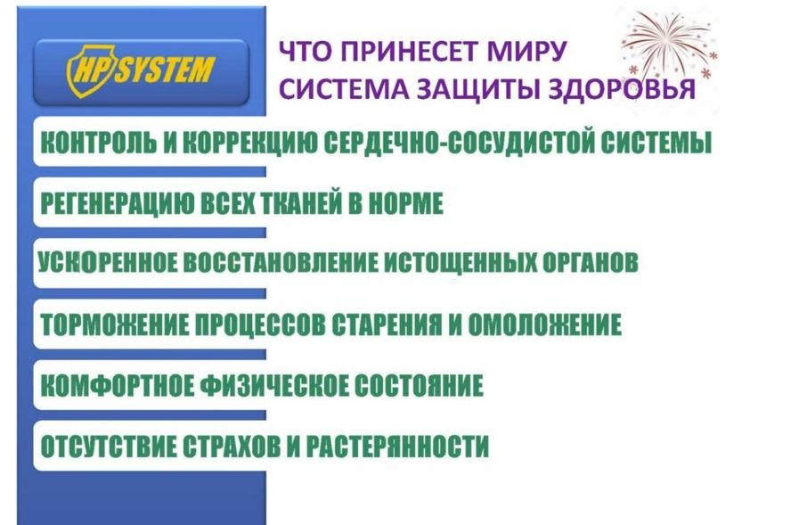 slaid014